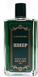 Chypre Eau de Cologne for Men 2.87 fl oz/85 ml by Novaya ()