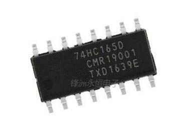 Calvas 50PCS 74HC165D SOP14 74HC165 SN74HC165DR SN74HC165 Counter shift register 8-Bit Parallel-Load New Original