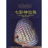 Breeding Koi (Ornamental fish breeding collection Culture Appreciation Series: Koi(Chinese Edition))
