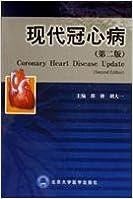 Book modern CAD