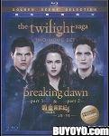 The Twilight Saga: Breaking Dawn Two-Movie Set DVD - 9