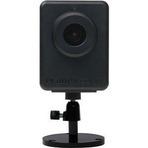 プラネックスコミュニケーションズ スマカメ アウトドア CS-QR300 カメラネットワークカメラ光学機器   ネットワークカメラ監視カメラ   IPネットワークカメラ本体/屋内用 AVデジモノ その他のカメラデジタルカメラ カメラデジタルカメラ [並行輸入品] B01MG41ZSS