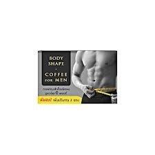 Diet Minceur Weight Control corps de café de forme pour les hommes