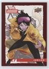 Jubilee 2016 Collectible - Jubilee (Trading Card) 2016 Upper Deck Marvel Annual - [Base] - Red #27