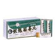 Yin Chiao Chieh Tu Pien Antihistamine - Pain Reliever/Fever Reducer, 96 Tablets,(Solstice)