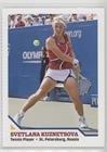 Svetlana Kuznetsova  Trading Card  2006 10 Sports Illustrated For Kids    Base   281