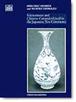 Vietnamese and Chinese Ceramics Used in the Japanese Tea Ceremony (The Asia Collection) by Oxford University Press