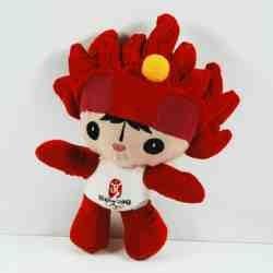 Beijing 2008 Olympics Mascot