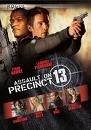 ASSAULT ON PRECINCT 13 * DVD Bonus Features * Ethan Hawke