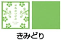 単色おりがみ10冊(1000枚)きみどり 192-741