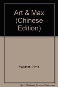 Art & Max (Chinese Edition) pdf epub