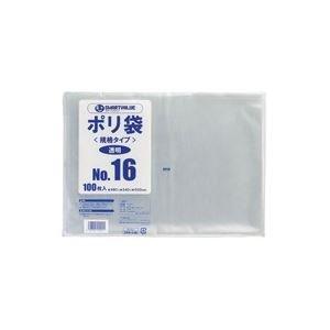 生活日用品 (業務用60セット) ポリ袋 16号 100枚 B316J B074MM75J2
