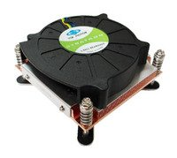Dynatron 1U LGA 775 Fan & Heatsink for Intel Quad-Cores (P199) - NEW (Quad 2 Core Pentium)