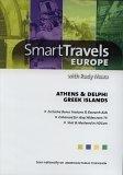 Smart Travels Athens & Delphi/Greek Islands with Rudy Maxa