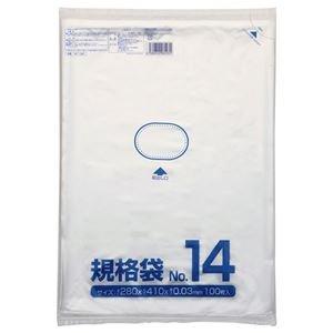 クラフトマン 規格袋 14号 ヨコ280×タテ410×厚み0.03mm HKT-086 1パック(100枚) (×20セット) B078YGJ3TK