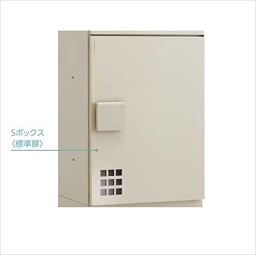 ダイケン  宅配ボックス  TBX-E1型 1段仕様 Sユニット (標準) *捺印装置付ユニットが別途必要です。 B077P16P2M