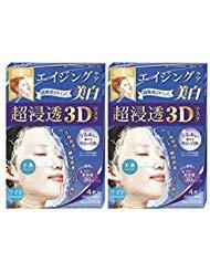 KRACIE Hadabisei Super Moisturizing 3D Facial Mask Brighteni