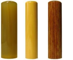 印鑑はんこ 個人印3本セット 実印: 純白オランダ 18.0mm 銀行印: アカネ 13.5mm 認印: 彩樺(さいか) 15.0mm 最高級もみ皮ケース&化粧箱セット B00AVQP2RE