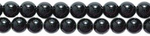 Swarovski 5810 Crystal Round Pearl Beads, 3mm, Mystic Black, 50-Pack