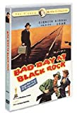 Movie DVD - Bad Day At Black Rock (Region code : all) (Korea Edition)