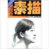 Download hele bøger gratis online School in the sketch (sketch portrait painting techniques) art combat techniques to guide teacher series(Chinese Edition) 7532273296 PDF PDB CHM