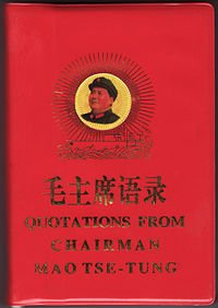 Quotations from Chairman Mao Tse-tung (Chairman Mao's Little Red - 39 Inch Counter