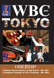 World Barista Championship 2007: Tokyo, Japan