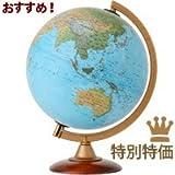 地球儀 インテリア 子供用 学習 地勢図 球径25cm オルビス