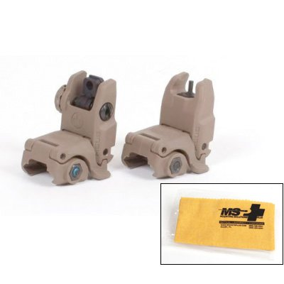 Magpul MBUS Sight Set (Front & Rear) - GEN 2, Dark Earth w/ Free MSP Silicone Gun Cloth