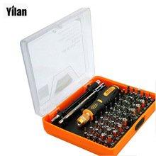 NIKA # 53 in 1 Multipurpose Precision Screwdriver Set Repair Tools (Fat Max Extreme 35 compare prices)