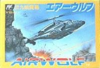 "NES FC""AIRWOLF""AIR WOLF FAMILY COMPUTER JAPAN FAMICOM"