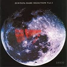 Zuntata Rare Selection Vol.1 Game Soundtrack CD JPN Import