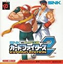 SNK VS. CAPCOM カードファイターズ2EXPAND ED