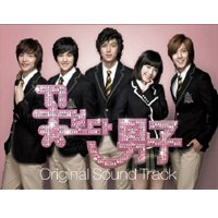 Boys Over Flowers (F4) Vol.1  Original Soundtrack (OST) [Digipack] [DOREMI  MEDIA KOREA 2009] CD, Import, Soundtrack