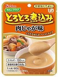 ハウス食品 やさしくラクケア とろとろ煮込みの肉じゃが 80g×40個入×(2ケース)