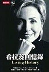 Living History: Traditional Characters (Li Shi Yu Xian Chang)
