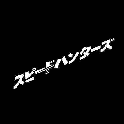 Finance Plan Clearance Sale Japanese JDM Speedhunter Car Sticker Headlight Hood Reflective Decals Decor