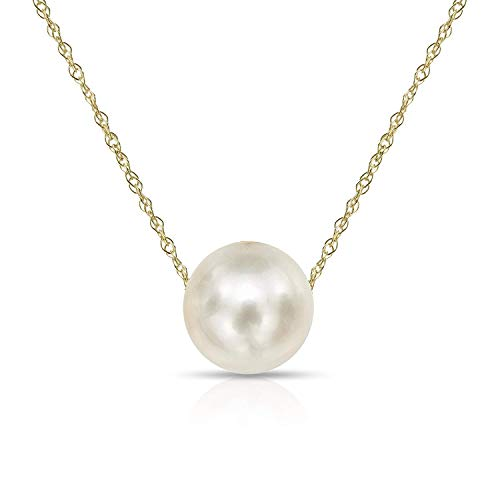 White Pearl 10.5 Mm - 14K Yellow Gold Chain with 10-10.5mm White Freshwater Cultured Pearl Floating Pendant Necklace, 18