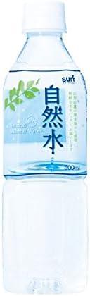 サーフビバレッジ 自然水 500ml×48本(24本×2ケース) 天然水 ミネラルウォーター 500cc 軟水 ペットボトル ds-1480720
