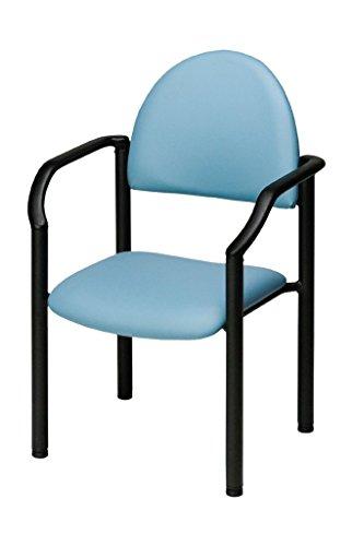 1971 Arm Chair