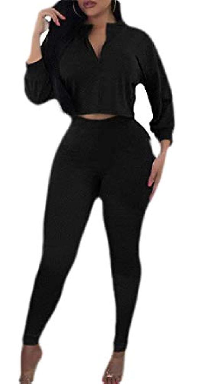 台無しに襲撃代わりにmaweisong 女性セクシーな長袖クロップトップとボディコンパンツ2ピースの衣装