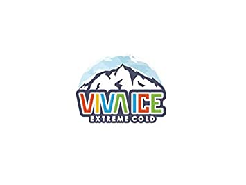 Amazon.com: Arctic Ice Viva Patagonia Series- 28 F(-2 C ...