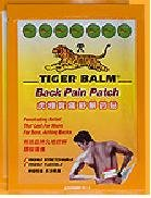 Baume du Tigre Patch soulager la douleur, Grand, 4 ct.
