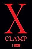 X, Vol. 1: 3-in-1 (X (3-in-1))