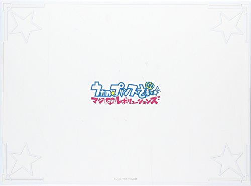 Animation - Uta No Prince-Sama Maji Love Revolutions 2 (DVD+CD) [Japan DVD] KIZB-203