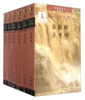 Read Online Library of Chinese Classics: The Golden Lotus (Chinese-Korean control)(Chinese Edition) pdf