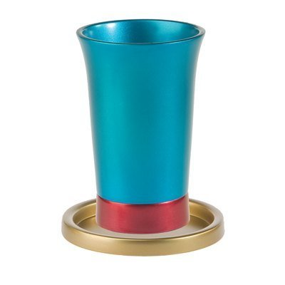 Yair Emanuel Anodized Aluminium Kiddush Cup and Plate - Turquoise,  Red & Gold  Modern Design (GM-4)