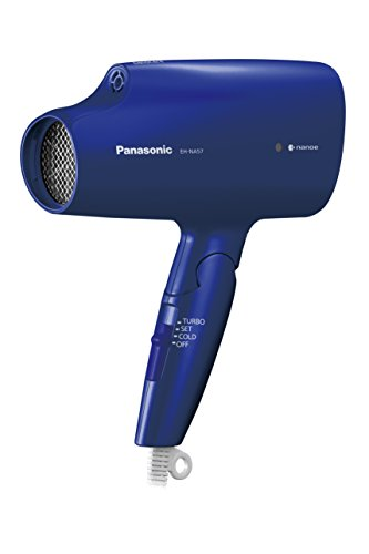 Panasonic Hair Dryer Nano EH NA57
