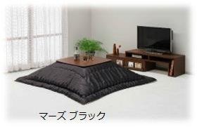 日本製コタツ布団マーズ (205×285(長方形150用), マーズブラック) 205×285(長方形150用) マーズブラック B076YQM59P