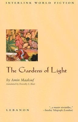 Amin Maalouf The Gardens Of Light - 6